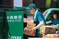 邮政局发文保障快递员权益:增加底薪、减轻压力等