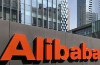 阿里巴巴提早截单:国际认购超额3-4倍 传定价调至2%折扣