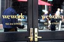 WeWork为削减成本裁员2400人 占员工总数19%