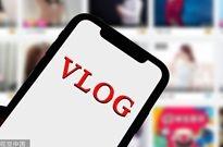 2019是真正意�x上的Vlog元年�幔�
