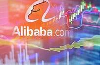 阿里巴巴今日在港二次上市 股价大涨