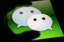 微信好友上限数下调?腾讯公关总监:收智商税的谣言