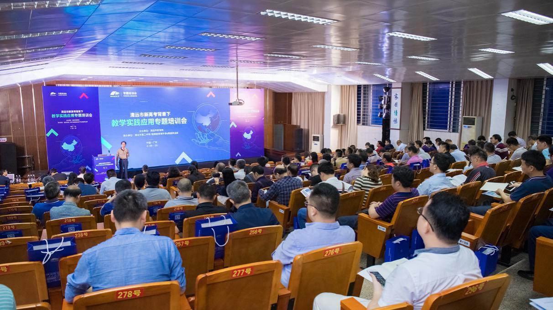 http://www.jiaokaotong.cn/zhongxiaoxue/261701.html