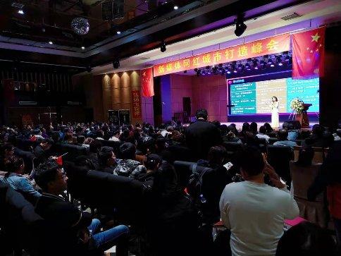 http://www.jiaokaotong.cn/shangxueyuan/249975.html