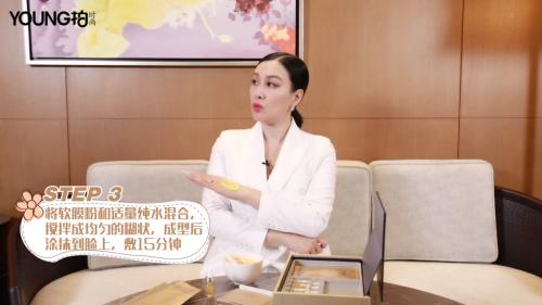 廣州市搬遷 公司鐘麗緹都在用的法伯麗臻金三步曲,排濁養膚實力養護