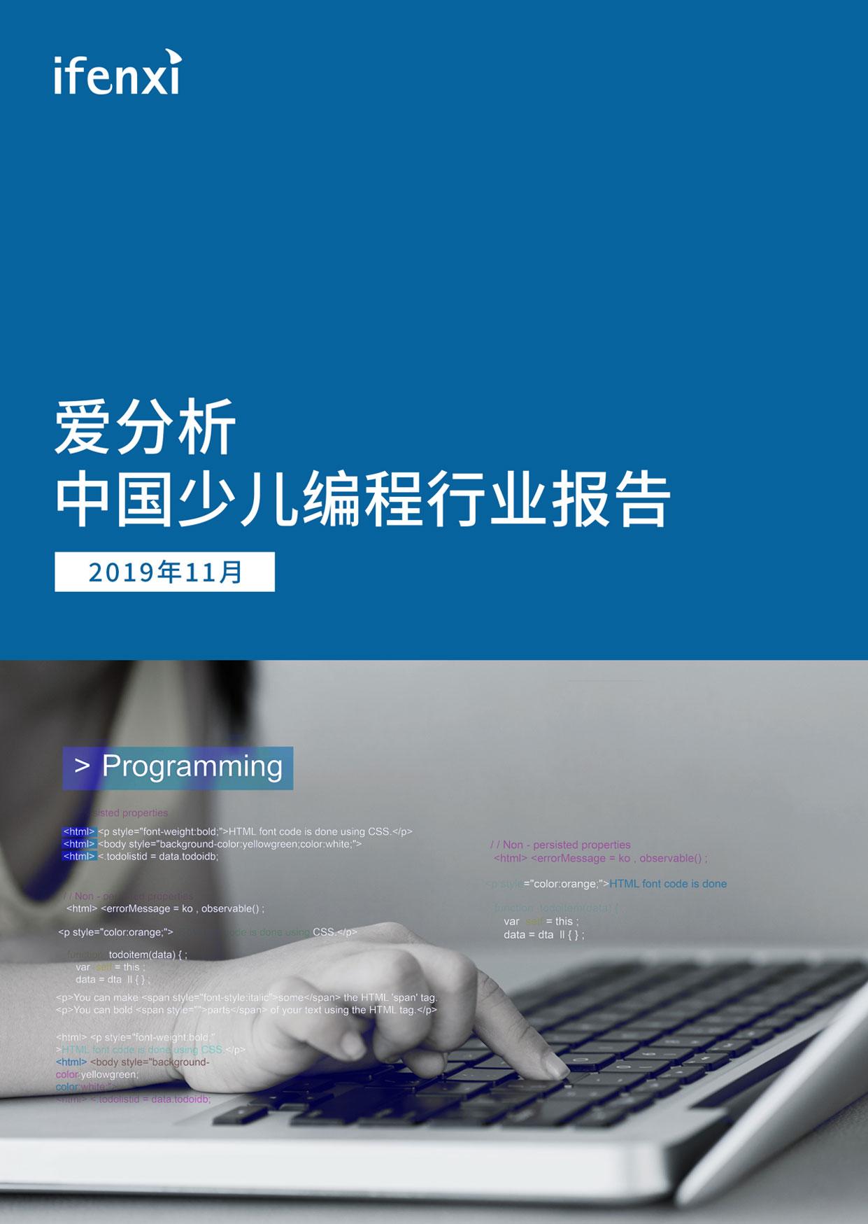 http://www.dltjiy.live/chalingluntan/204276.html