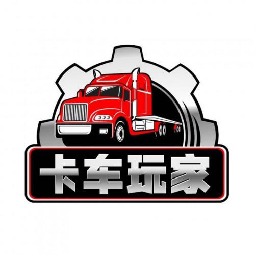 卡车玩家&卡友地带强强联合,打造中国首个国六商用车专区