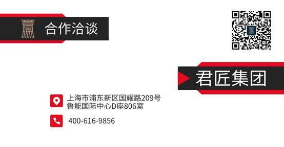 微信图片_20191202101227