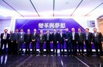 多位省部级嘉宾共聚凤凰网财经峰会 说了什么?