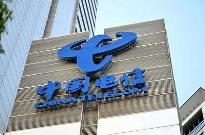 中国电信回应六六投诉:已沟通解决 感谢继续使用业务