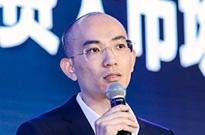 创客匠人CEO蒋洪波:赋能教育培训,抢滩知识付费大市场