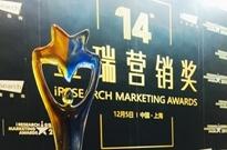 百度北京分公司实力斩获两项2019金瑞营销奖,营销重构助力品牌增长