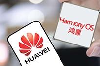 除了手机平板PC,华为终端明年全线搭载鸿蒙系统