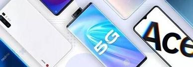 5G手机不足2000块!普及大幕要拉开了吗?