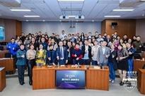数字时代智慧增长,V课堂暨2019中国创新营销峰会案例评审会圆满召开