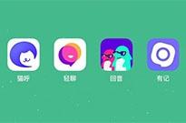 腾讯两个月推七款社交APP 频推新品扩展社交版图