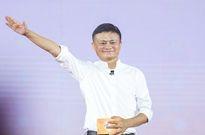 午报 | 马云:最近一天接到5个借钱电话;韩媒称华为手机2021年将超三星成全球第一