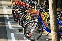 这一年,没有一家共享单车宣布融资