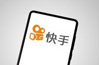 午报 | 王思聪承担熊猫互娱20亿损失;快手官宣除夕发10亿现金红包