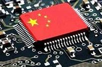 中国十大芯片狂热城市 给钱、给房、给户口