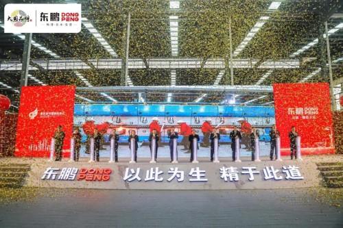http://www.cqsybj.com/chongqingjingji/86756.html