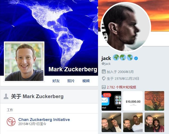 Zuck Jack.jpg