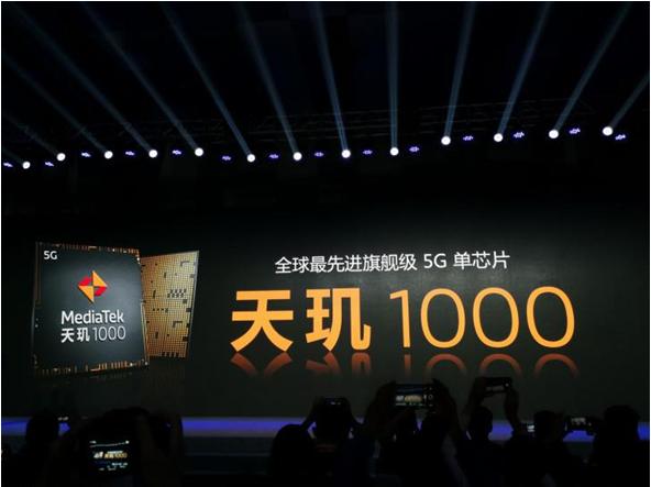 天玑1000全面超越高通,MediaTek面对120美金的骁龙将如何定价?
