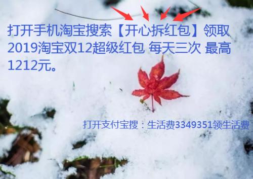 http://www.shangoudaohang.com/nongcun/258069.html