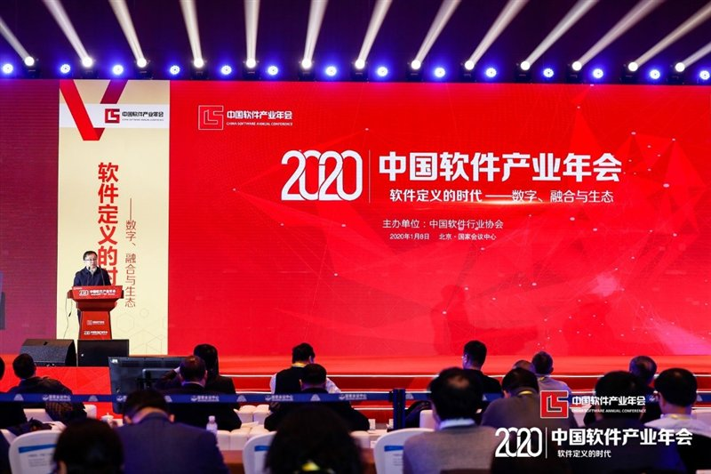 """葡萄城荣膺""""2019年中国软件行业"""