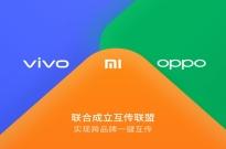 互传联盟走向世界:OPPO、小米和vivo手机没网也能高速