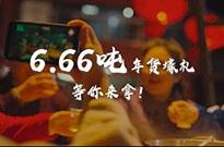 """支付宝将选出""""中国福娃"""" 送6.66吨超级年货"""