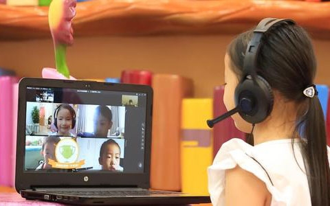 2020年中国在线教育平台用户大数据报告―腾讯课堂数据篇