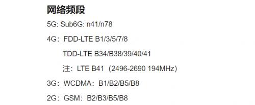 高通5G芯片被迫降价的背后:联发科、华为双面夹击