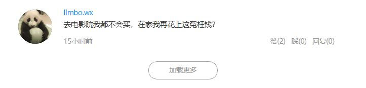 QQ�g�[器截�D20200226233815.png