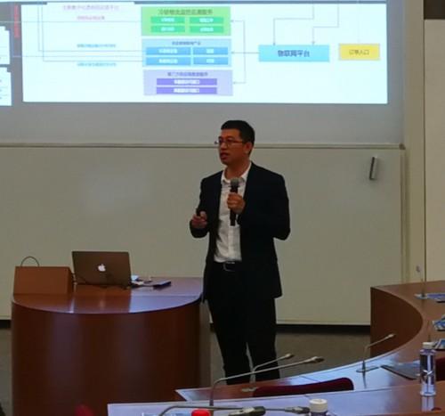 黄振平:产业互联网的数字化平台构建