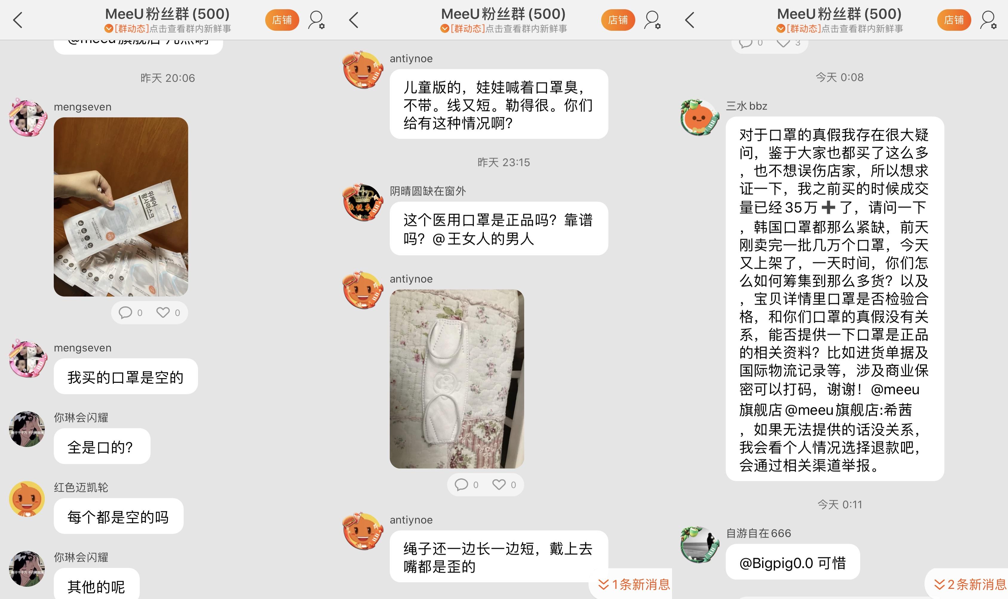 微信�D片_20200209224308.jpg