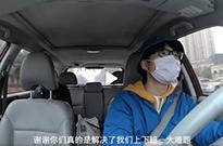 武汉封城vlog拍摄者:我们的命运随时会发生很大变动