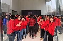 苹果宣布 为中国用户延长设备保修期