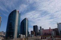 午报 | LG出售中国总部大楼;数百家中国企业寻求共574亿元贷款