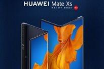 午报 | 华为新折叠手机定价近两万元;飞书宣布免费开放