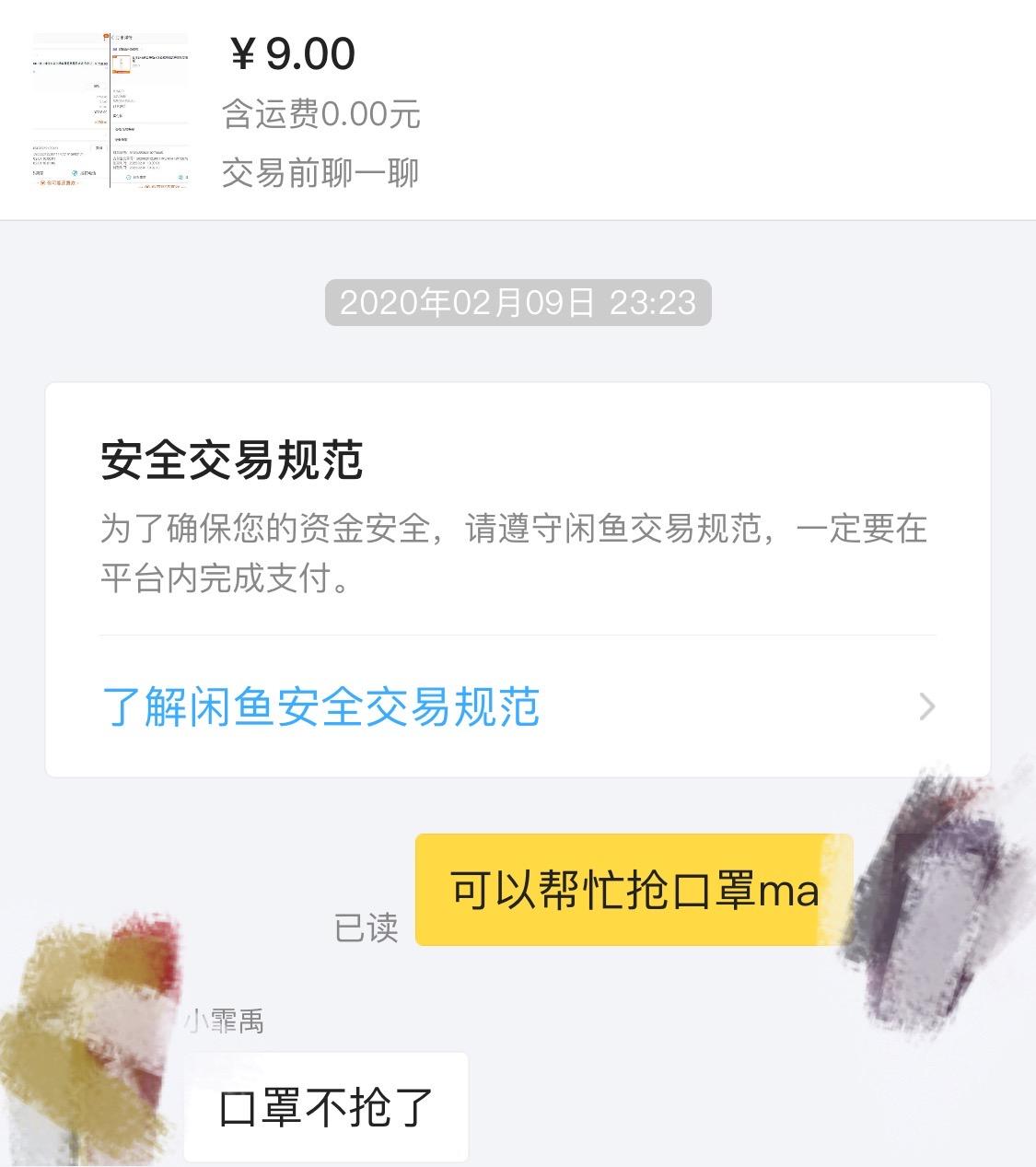 微信�D片_20200210101327.jpg