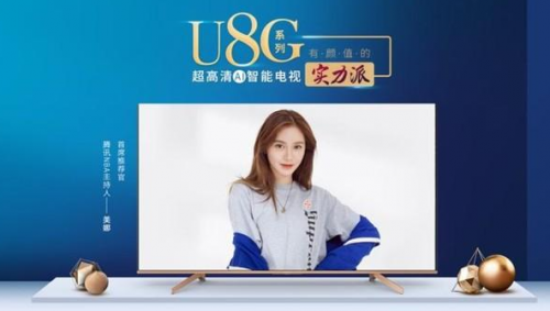 颜值在线,品质优越_索尼U8G_4K智能液晶电视技术解析