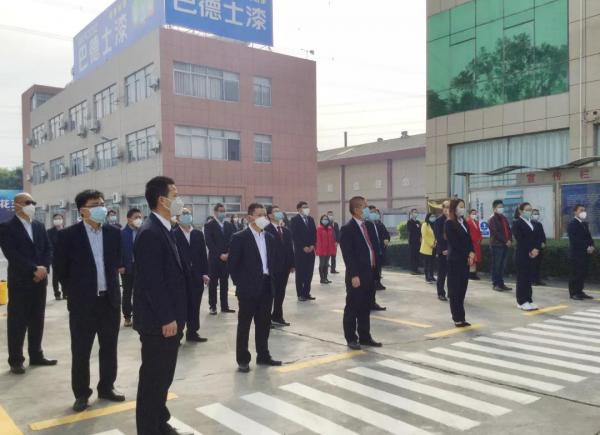 巴德士集团广东总部举行开工仪式