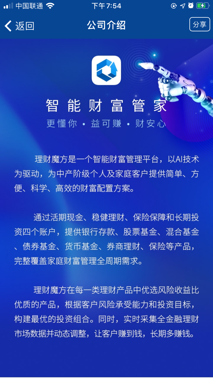 C:\Users\WUFANG~1\AppData\Local\Temp\WeChat Files\2be7125f5d02f18f08b59737844fcd1.png