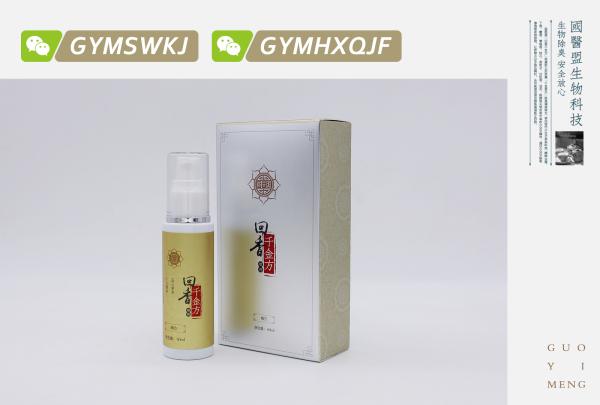 huixiangqianjinfang.jpg