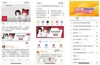社交蓄水:SK-II春日娃娃神仙水3天爆售7.2万瓶