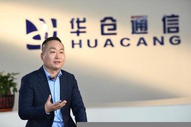 上海华仓通信澄清网络不实信息,引领IDC大数据布局全国
