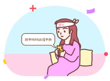 """美柚3月大数据报告:""""元气满满""""积极复工 女性注重身体状态调节"""