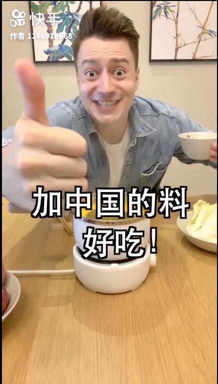 """爱之婚礼蛋糕_那些喊着"""" 我爱中国 """"的外国网红,或许只是为了割韭菜 ..."""