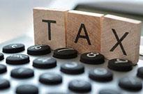 """英国今日开征数字税 为美国巨头""""量身定做"""""""